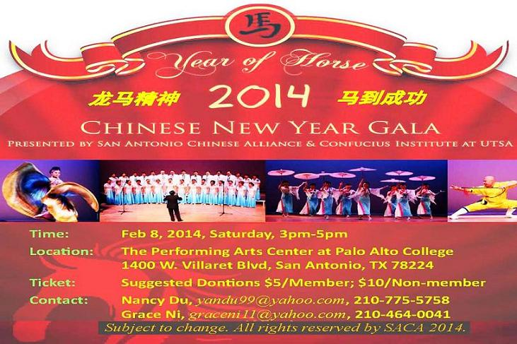 2014 Gala, click the image for big pdf